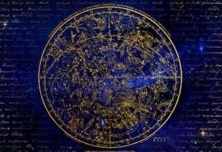 Horoscop septembrie 2020